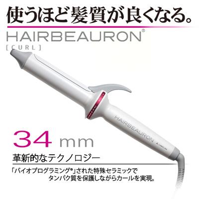 HAIRBEAURON HBR-L