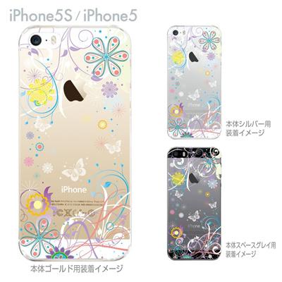 【iPhone5S】【iPhone5】【iPhone5sケース】【iPhone5ケース】【iPhone ケース】【クリア カバー】【スマホケース】【クリアケース】【ハードケース】【着せ替え】【イラスト】【クリアーアーツ】【スノウ】 09-ip5s-sn0006の画像