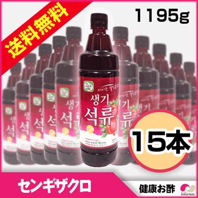 センギ ザクロ酢 1050ml x 15本 【送料無料】【韓国健康お酢】◆ ホンチョ 紅酢  【韓国食品】の画像