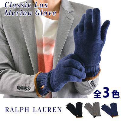 ポロ ラルフローレン POLO RALPH LAUREN ユニセックス メリノグローブ/手袋 Classic Lux Merino Glve w / Ptch 6F0243の画像