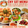 [Kims Place] $288 CNY SET For 10 Pax ! Using the best ingredients| Take away only!