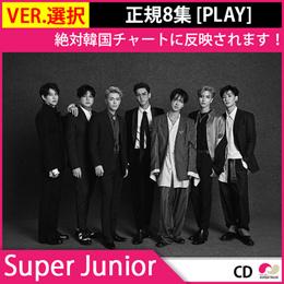 送料無料【2次予約】Super Junior 正規8集 [PLAY] バージョンランダム【CD】【発売11月7日】【11月20日発送予定】