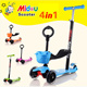New Arrival Authentic MIDUO adjustable Colorful kids Scooter/6 colors/2~12 years old Midou Kid Scooter