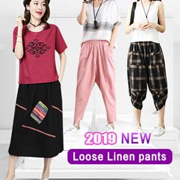 2018 New Loose Linen pants/Linen Cotton Harem Pants/Wide
