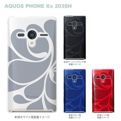 【AQUOS PHONEケース】【203SH】【Soft Bank】【カバー】【スマホケース】【クリアケース】【レトロ】 06-203sh-ca0021iの画像