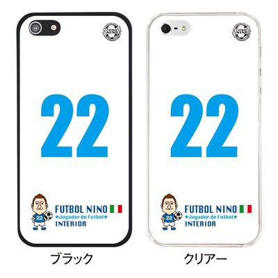 【iPhone5S】【iPhone5】【サッカー】【イタリア】【iPhone5ケース】【カバー】【スマホケース】 ip5-10-f-it04の画像