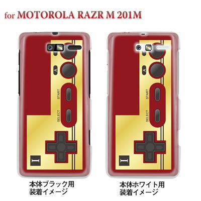 【MOTOROLA RAZR 201M】【201M】【Soft Bank】【カバー】【スマホケース】【クリアケース】【クリアーアーツ】【懐かしのコントローラ】 08-201m-ca0076の画像