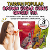[1+1+1★ 3-PACKS BUNDLE] ★AUTHENTIC [Jin Man Tang] TAIWAN Brown Sugar Ginger Tea/ Coral Seaweed 姜母茶