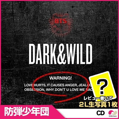 【韓国音楽CD】★ 防弾少年団 - 1集[DARK&WILD] ◆ BTS バンタン少年団 ボウダン 【K-POP】【CD】の画像