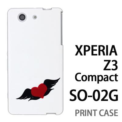 XPERIA Z3 Compact SO-02G 用『0824 ワンポイント羽ハート』特殊印刷ケース【 xperia z3 compact so-02g so02g SO02G xperiaz3 エクスペリア エクスペリアz3 コンパクト docomo ケース プリント カバー スマホケース スマホカバー】の画像