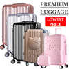 ♥  [Best Value] Hard Shell Luggage Aluminium Alloy Frame ABS Polycarbonate Travel Bag/Case Trolley