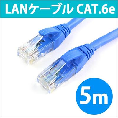 LANケーブル 5m CAT6eLANケーブル CAT6e CAT.6e カテゴリ6e LAN ケーブル 5.0m ストレート ランケーブル RC-LNR6-50[ゆうメール配送][送料無料]の画像