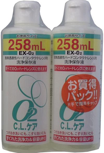 酸素透過性ハードコンタクトレンズ用洗浄保存液O2CLケアお徳用サイズ258ml×2本パック