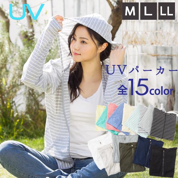 Qoo10※3月末より順次配送【商品名:UVパーカー】