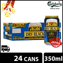 Asahi Super Dry Can Black 350ml ( Pack of 24 )