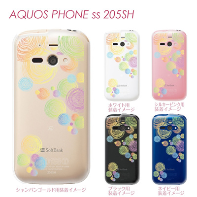 【AQUOS PHONE ss 205SH】【205sh】【Soft Bank】【カバー】【ケース】【スマホケース】【クリアケース】【フラワー】 21-205sh-ca0008rwの画像