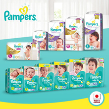 Pampers Premium Care / Baby Dry Tapes and Pants (4 Packs)