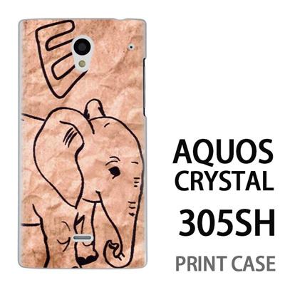 AQUOS CRYSTAL 305SH 用『No1 E エレファント』特殊印刷ケース【 aquos crystal 305sh アクオス クリスタル アクオスクリスタル softbank ケース プリント カバー スマホケース スマホカバー 】の画像