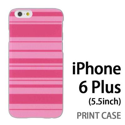 iPhone6 Plus (5.5インチ) 用『0615 ピンクストライブ』特殊印刷ケース【 iphone6 plus iphone アイフォン アイフォン6 プラス au docomo softbank Apple ケース プリント カバー スマホケース スマホカバー 】の画像