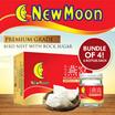 [G-DYNA] 6Bottlesx4 New Moon Bird Nest With rock sugar Special Grade