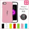 【送料無料】iFacemall  iPhone7 ケース iphone7plus  ケース スマホカバー iphone7ケース iphone 7 plus  ケース  スマホケース