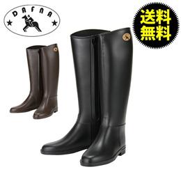 Dafna ダフナ Winner Zipper Logo ウィナージッパー ロゴ レインブーツ 長靴