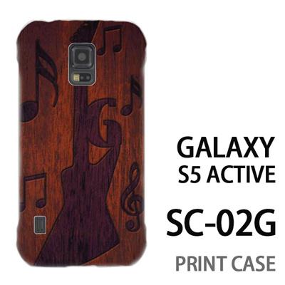 GALAXY S5 Active SC-02G 用『No1 G ギターのレリーフ木目調』特殊印刷ケース【 galaxy s5 active SC-02G sc02g SC02G galaxys5 ギャラクシー ギャラクシーs5 アクティブ docomo ケース プリント カバー スマホケース スマホカバー】の画像