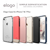 ★ Elago iPhone 7 / 7P Case on SALE ★ Many Designs Available Slim Fit 2 / Armor/  Glide/  Origin