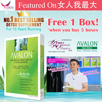 (20% off)Apply shop + Qoo10 Coupon! No.1 BESTSELLING DETOX FOR 11 YEARS! AVALON™ Aloe Multiple Detox