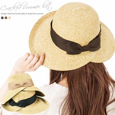 小顔効果抜群 デザインに拘った麦わらHAT 57.5/59/61/63cm 送料無料【商品名:クラックサマーHAT】UVハット 麦わら帽子 帽子 UV 紫外線対策 UVカット 帽子 レディース 大きいサイズの画像