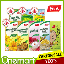 [Yeos]***Local Stock***][Carton Sale] ◄ PACKET DRINKS ► 250ml x 24 packs