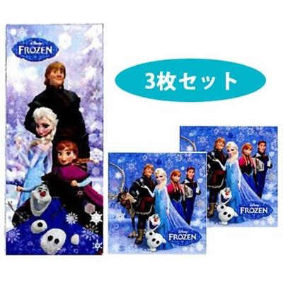 数量限定!【国内正規ライセンス品】アナと雪の女王 タオル3枚セット(フェイスタオル×1枚+ウォッシュタオル×2枚)≪映画の映像のような鮮明なプリント≫の画像
