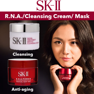 ?LAST DAY?! SK-II Travel Cleansing Cream / RNA/ Mask Deals for only S$59 instead of S$0