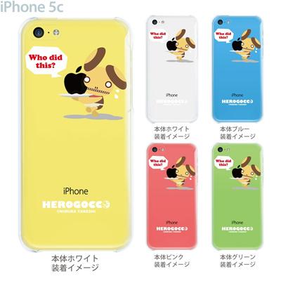 【iPhone5c】【iPhone5cケース】【iPhone5cカバー】【iPhone ケース】【クリア カバー】【スマホケース】【クリアケース】【イラスト】【クリアーアーツ】【HEROGOCCO】 29-ip5c-nt0013の画像