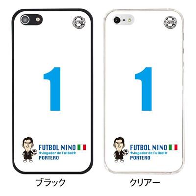 【イタリア】【iPhone5S】【iPhone5】【サッカー】【iPhone5ケース】【カバー】【スマホケース】 ip5-10-f-it05の画像
