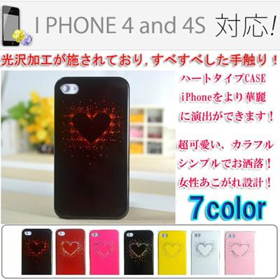 ☆iphone4/4S 大人気 PVCケース♪美しい、輝くアイホンカバー スマートフォン ☆期間限定値下げ %OFF iphone4s ケース キャラクター iphone case スマホケース オシの画像