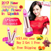 ♥Free Shipping♥Youtube Recommend Heng Fang® Flower in Jelly lipstick♥Buy 2 get 1 Free/Optional color