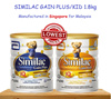 ★SIMILAC STAGE 3/4 GAIN PLUS/KID 1.8KG★MANUFACTURED IN SG★