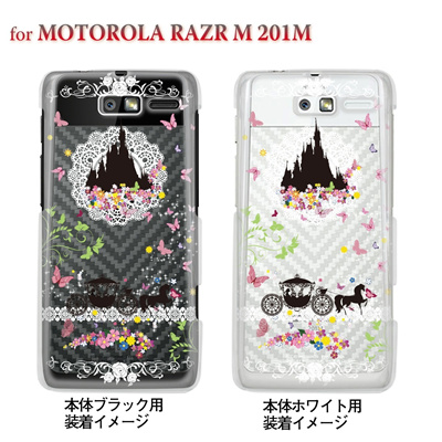 【MOTOROLA RAZR ケース】【201M】【Soft Bank】【カバー】【スマホケース】【クリアケース】【クリアーアーツ】【シンデレラB】 08-201m-ca0093bの画像