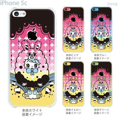 【iPhone5c】【iPhone5c ケース】【iPhone5c カバー】【ケース】【カバー】【スマホケース】【クリアケース】【クリアーアーツ】【Clear Arts】【キャラクター】【みうらのぞみ】 54-ip5c-mn0009の画像