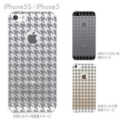 【iPhone5S】【iPhone5】【iPhone5sケース】【iPhone5ケース】【カバー】【スマホケース】【クリアケース】【チェック・ボーダー・ドット】【千鳥格子】 21-ip5s-ca0021の画像