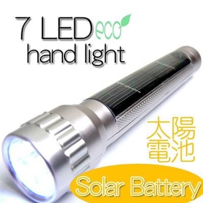 ソーラー充電 LED7灯ソーラーハンドライトの画像
