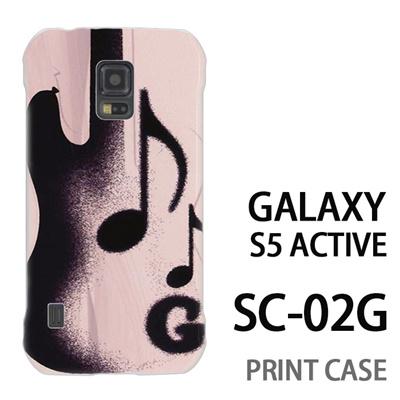 GALAXY S5 Active SC-02G 用『No1 G ギター砂絵』特殊印刷ケース【 galaxy s5 active SC-02G sc02g SC02G galaxys5 ギャラクシー ギャラクシーs5 アクティブ docomo ケース プリント カバー スマホケース スマホカバー】の画像