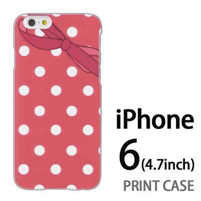 iPhone6 (4.7インチ) 用『0905 プレゼントドット ピンク白』特殊印刷ケース【 iphone6 iphone アイフォン アイフォン6 au docomo softbank Apple ケース プリント カバー スマホケース スマホカバー 】の画像