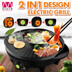 2 in1 design!!! LIVEN Electric grill / SK-J3201 / Hot pot / Barbecue integration / Multifunctional pot/ 1600W/ Household/ Smart kitchenware/ Creative cooker     【M18】