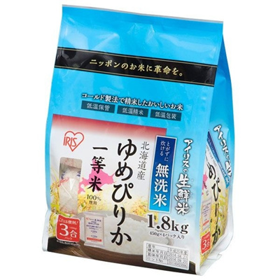 生鮮米 無洗米 北海道産 ゆめぴりか 1.8kg 手軽に炊ける無洗米♪☆一等米100%使用!の画像