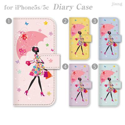 ジアン jiang ダイアリーケース 全機種対応 iPhone6 Plus iPhone5S iPhone5c AQUOS Xperia ARROWS GALAXY ケース カバー スマホケース 手帳型 かわいい おしゃれ きれい ショッピングガール 22-ip5-ds0115-zen2 10P06May15の画像