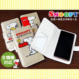【メール便送料無料】 スヌーピー スマホ ケース 手帳型 SNOOPY 全機種対応 スマートフォン アイフォン iPhone 5 5s 6 6s カバー ミラー付 スヌーピー手帳型ケース (fa-SNOOPY-03m) ミラー付き!スヌーピーの全機種対応手帳型ケース♪