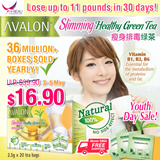 [YOUTH DAY SALE+Free Gift worth $22!UP $39.90!]Over 36 MILLION boxes sold Yearly! ★ AVALON™ Slimming Healthy Green Tea 20 Tea Bags★ Detox and Lose up to 11 pounds in 30 days! ★ Blend of 100% Natural