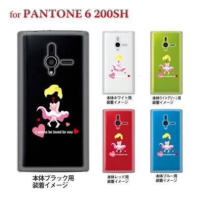 【PANTONE6 ケース】【200SH】【Soft Bank】【カバー】【スマホケース】【クリアケース】【ユニーク】【MOVIE PARODY】【セックスシンボル】 10-200sh-ca0027の画像